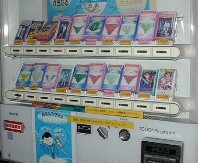 Venta de bragas sucias en Japón.